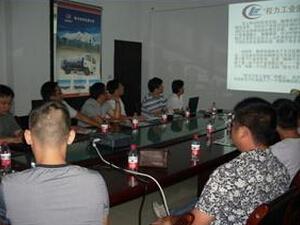 领导人-会议室