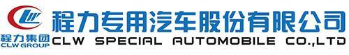 程力油罐车厂家logo